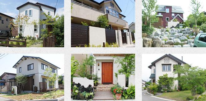 「家の持つ風合いを重視して、ひとつの景観として高める」それが私達のミッションです