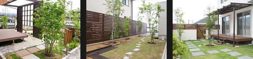 人生を豊かにする庭